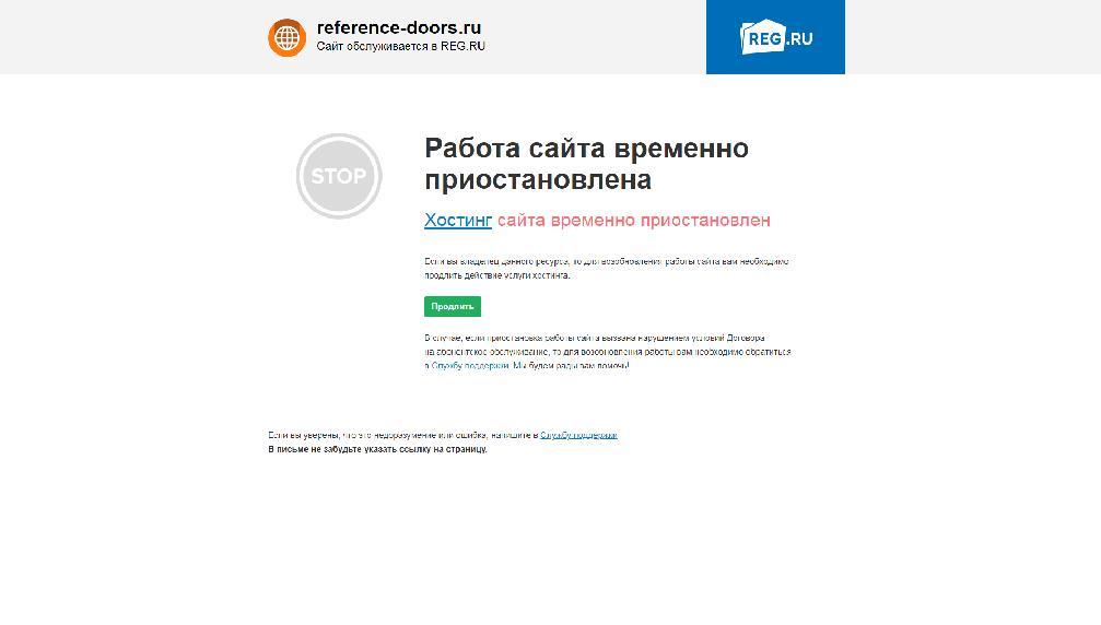 reference-doors.ru/